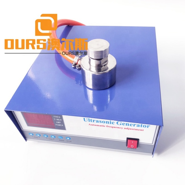 33khz piezo ultrasonic vibration generator price for ultrasonic vibrating sieve