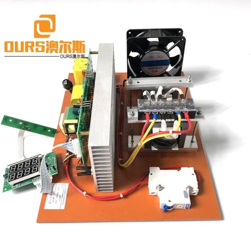 ARS-MBJ1300 Big Power Vibration Ultrasonic Wave Circuit Generator 20K To 40K Cleaner Ultrasonic Generator PCB/Power Source