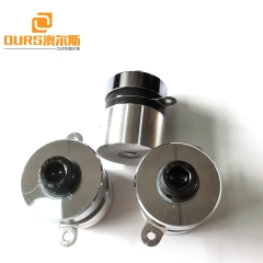 80K Ultrasonic Transducer Work With Ultrasonic Transducer Generator For  Precision Textile Equipment/Spinneret Clean