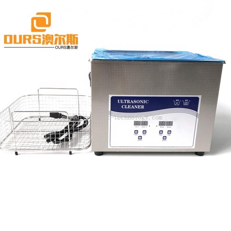 110V 220V Voltage Small Laboratory Ultrasonic Cleaner Watch Glasses Jewelry Super Cleaner
