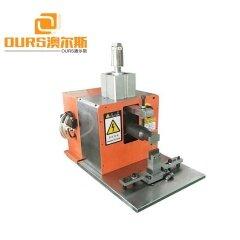 Ultrasonic Spot Welding Machine 1000W Ultrasonic Metal Welding For Anode Copper Foil and Nickel Tab Welding