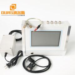 Ultrasound Impedance Graphic Analyzer For Ultrasonic Transducer Vibration Sensor Frequency testing