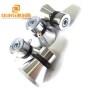 28KHZ 60W Pzt-4 High Efficiency Vibration Sensor Piezo Ultrasonic Transducer For Cleaning Machine