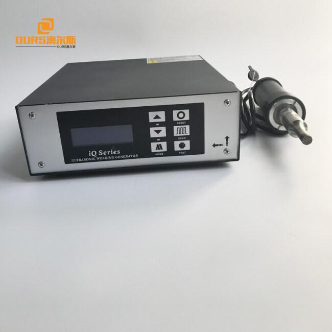 28KHz/300W ultrasonic spot welder for HDPE PE PP PVC plastic welding machine