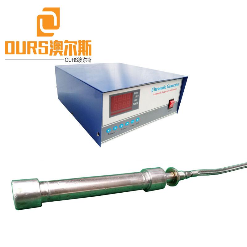 1500W Tubular Input Industrial Ultrasonic Immersion Cleaner Shock Rod Stick vibrating