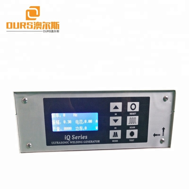 20KHZ1500W Ultrasonic plastic welding digital generator for Non-woven fabrics Toothpaste shell