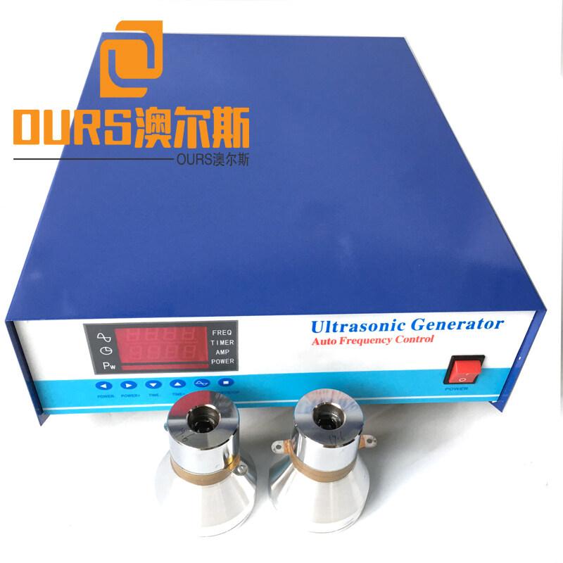 28KHZ/40KHZ/120KHZ Multi Frequency mechanical ultrasonic generator for cleaning