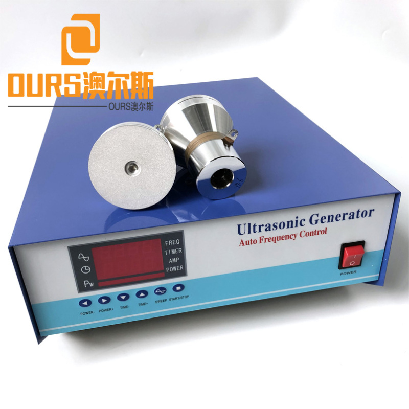 110V/220V Voltage optional 130KHZ High Frequency 1000W Uultrasonic electrical generator