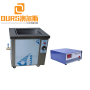 ultrasonic cleaner removable tank 2000Watt ultrasonic cleaning tank for large parts