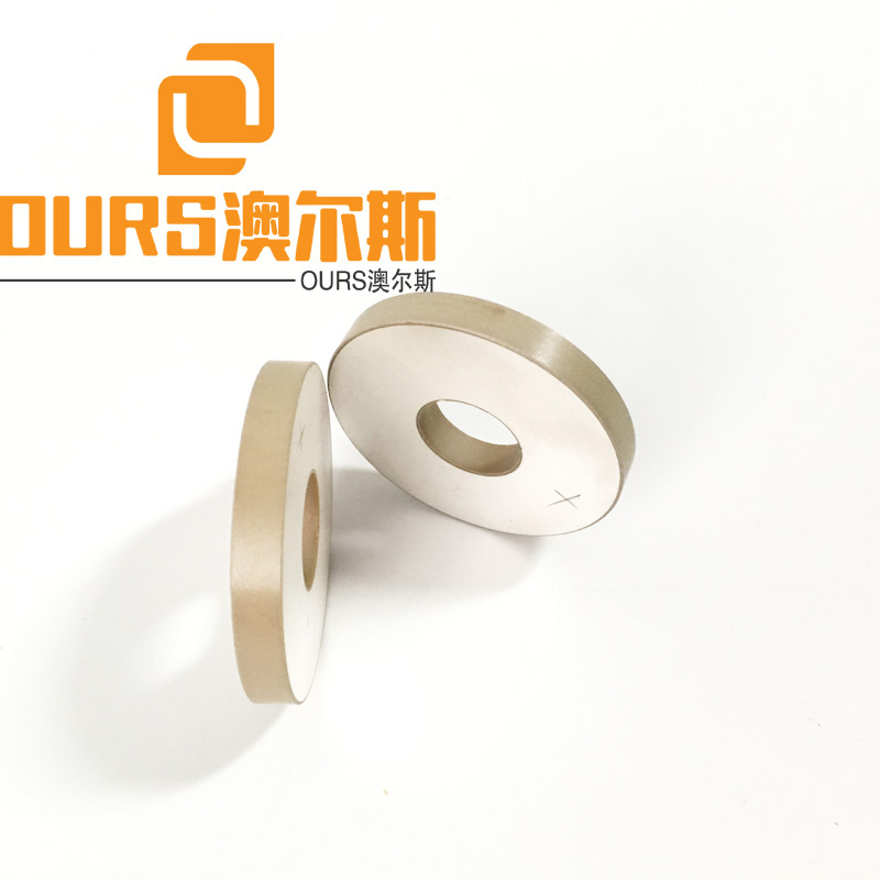 Factory Product 50*17*6mm Ring Piezoelectric Ceramic used for paper cup welding transducer.