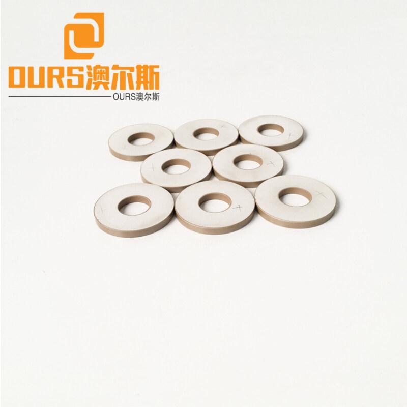PZT8 Material Actuator Piezo Ceramic Piezoelectric 50*20*6mm For Welding Transducer