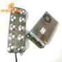 2020 Super Quality Best-Selling 2000ML 48V Ultrasonic Atomizing Humidifier