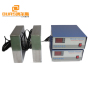 Immersible Ultrasonic Cleaner Generator Transducer Portable Box Metal Mold Immersion Wash Machine