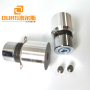 28khz/50W pzt4 Ultrasonic Transducer for Ultrasonic Cleaning Machine to Cleaning of Finance and Coinage Industry