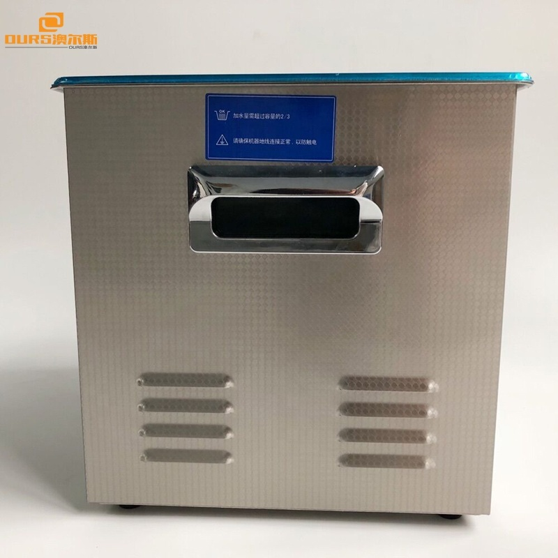 330x270x310MM Ultrasonic Washing Device 10L Ultrasonic Cleaner Available Dental&Jewelry Cleaning