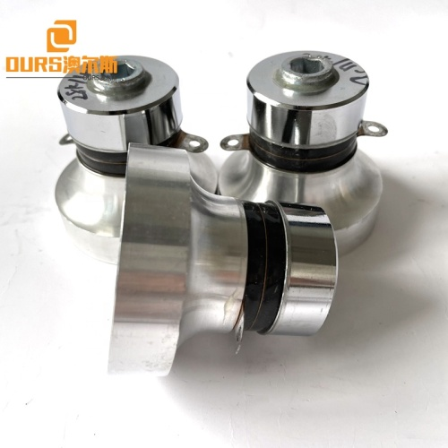 Frequency Adjustable 28KHZ40KHZ Cleaning Ultrasonic Transducer Submersible Industrial Cleaner Oscillator Converter