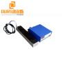 25KHZ 2700W Underwater Ultrasonic Sensor Box Use For Electroplating Industry Purpose