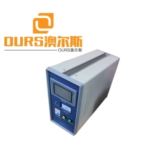 Factory Supply Automatic Frequency Tracking 20KHZ 2000W Ultrasonic Metal Welder