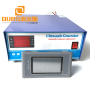 1200W high quality ultrasonic generator and transducers manufactured