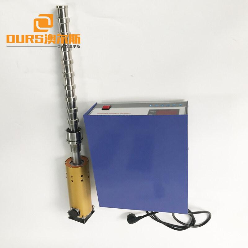 1500W Ultrasonic Vibrating Rod Ultrasonic Reator For Biodiesel Dispersion and Uniform