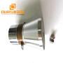 28khz/40Khz/122khz SUS Water Tank Ultrasonic Cleaner Transducer  60w Ultrasonic Piezo Transducer