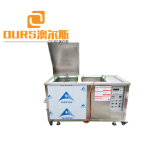 70L 3500/40KHZ Rubber mold ultrasonic cleaning machine for Plastic Injection Molds