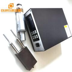 20khz 2000w Ultrasonic Plastic Welding Generator And Ultrasonic Transducer For Ultrasonic Welder