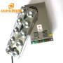 10 Heads 300W Atomization and Sprays  Humidifier Ultrasonic Air Fogger