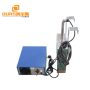 Immersible Ultrasonic Cleaner Transducer System For Ultrasonic Jewelry Cleaner Solution Homemade 300Watt