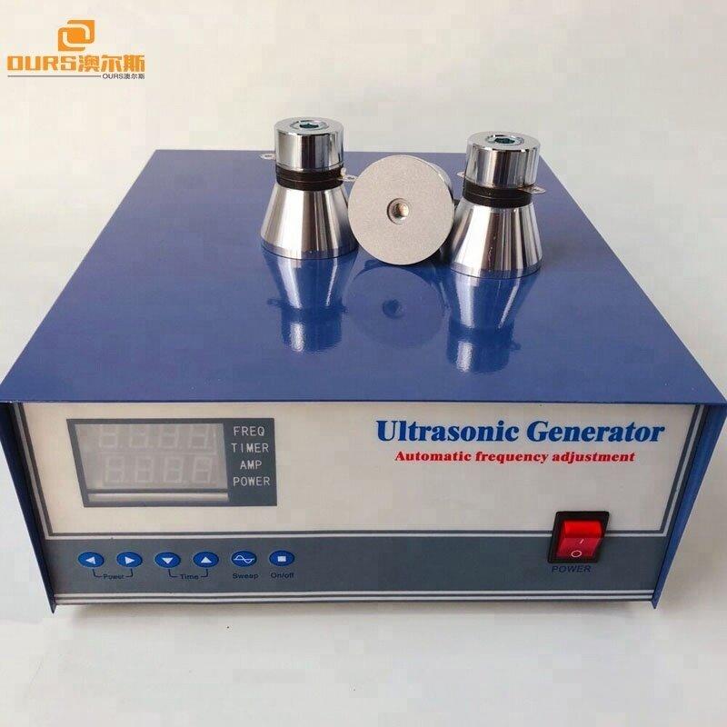 33K/89K/135KHZ  1200W   frequency tripler Ultrasonic cleaning generator for industry cleaner