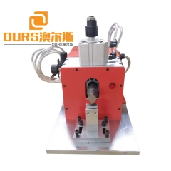 20KHZ 2000W 220V Ultrasonic Wire Splicer For Welding Copper Wire And Tin Wire