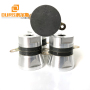 200khz/35W ultrasonic cleaning transducer pzt-4,200khz ultrasonic piezoelectric transducer