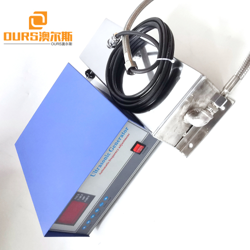 300w 28khz 220v Ultrasonic Immersible Transducer Plate And Generator for  Compressor Shell Cleaning