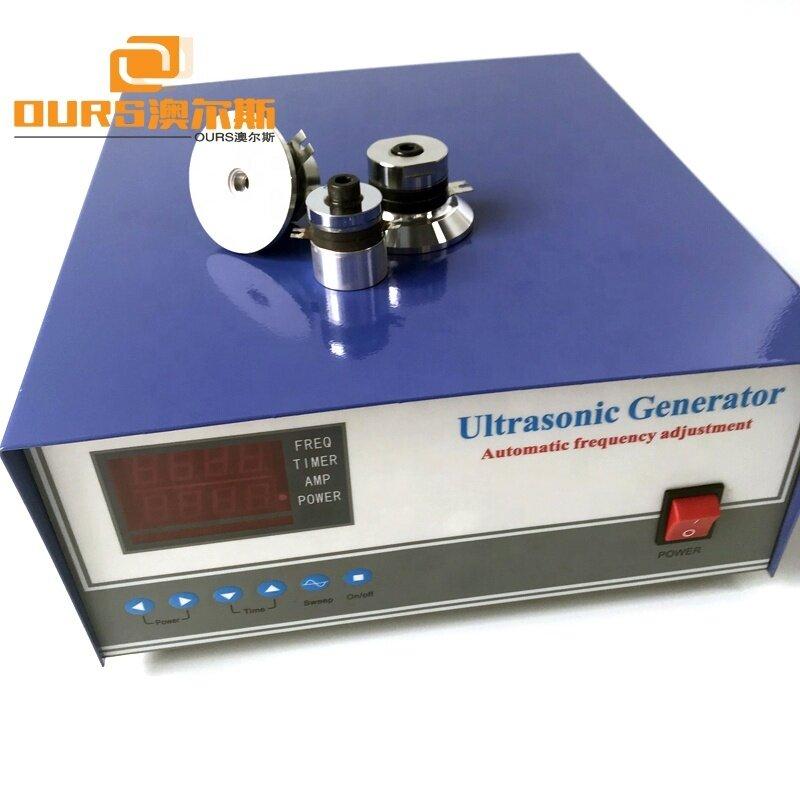 20KHz/28KHz/33KHz/40KHz Frequency Adjustable Sonicator Ultrasound Generator 1200W Ultrasound Source Generator