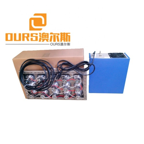Immersible Ultrasonic Transducer Pack For Auto Parts Cleaning 1000W 40KHz/80KHz Dual frequency cleaning