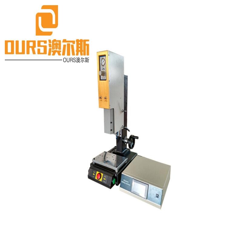 High Efficient 15KHZ 3200W Ultrasonic N95 Cup Face Mask Body Making Machine