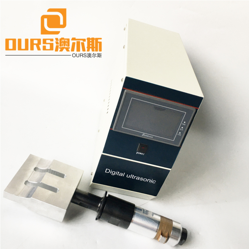 15KHZ/20KHZ 2000W/2600W Ultrasonic Welding Generator And Transducer Wirh Horn For Medical Protective Mask Machine