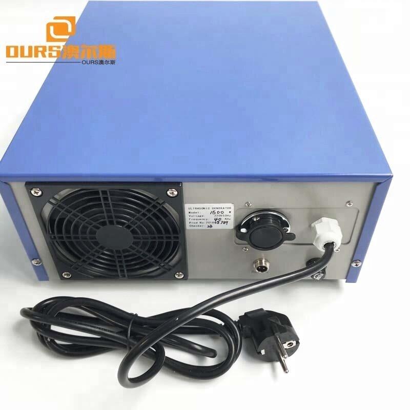 High frequency 100w-300w Industry Ultrasonic washer generator for washing