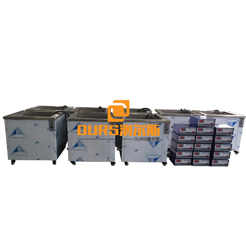 28Khz 50L-1000L Industrial Ultrasonic Cleaning Equipment For Clean Turbocharger Carburetor Bardware Parts Oil/Rust