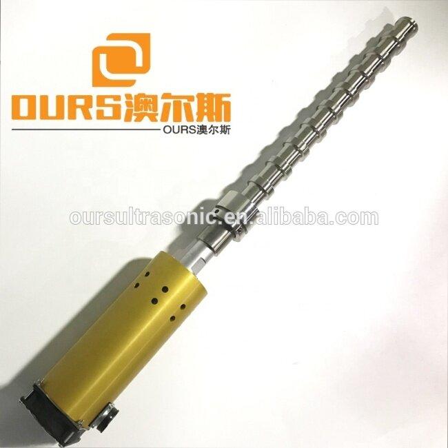 1000w 20khz industrial ultrasonic cosmetic emulsifier mixer extract equipment machine system