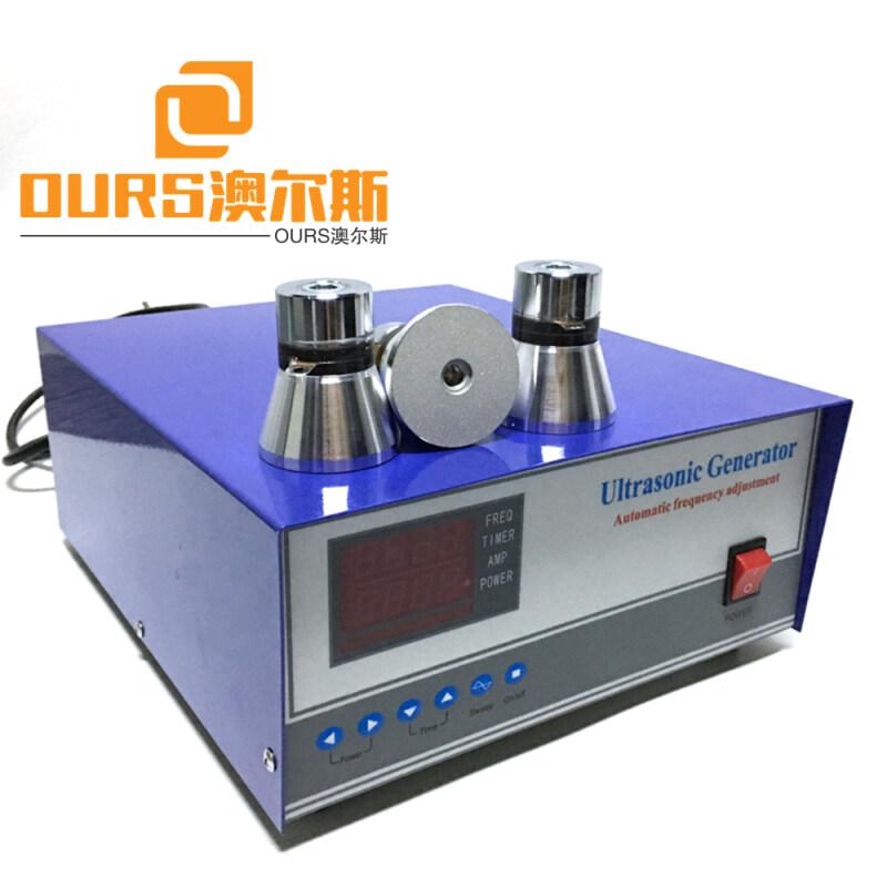 1200W RS485 Type 2019 hot sale Piezoelectric ultrasonic generator