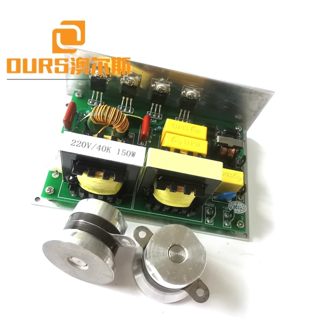 60W/40KHz or 28khz Ultrasonic Generator PCB used for Ultrasonic Cleaning Tank