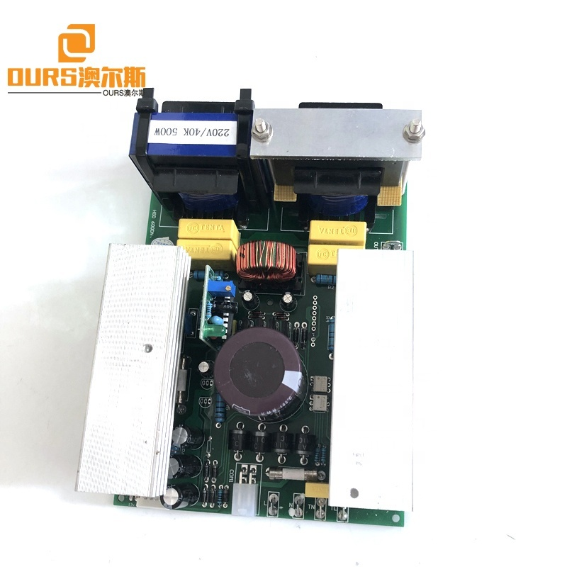 500W Power Adjustable Ultrasonic Circuit Board PCB For 40KHZ Ultrasonic Vibration Cleaner, Cleaning Transducer Generator PCB