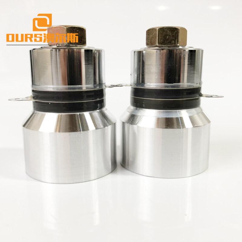 50W Ultrasonic Cleaning Transducer,68KHz Vibration Sensor Ultrasonic Transducer