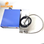 300w 25khz Ultrasonic Immersible Transducer Pack With Generator for  Gun and Ultracentrifuge  Cleaning