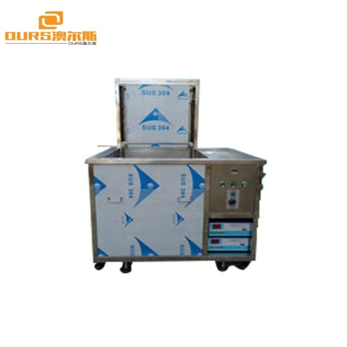 large Industrial ultrasonic cleaning machine price