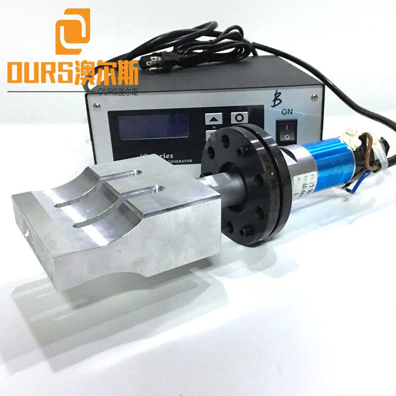 1500W 20K Plastic Fusion Welding Bonding PP Sheet Welder Nylon Fabric Filter Bag Ultrasonic Welding Machine