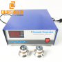 28Khz 600W Adjustable Frequency Driving Ultrasonic Cleaner For Cleaning Motor Piece