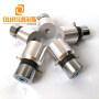 28KHZ 50W 60W 100W 120W piezo ceramic ultrasonic cleaning sensor For Ultrasonic Dishwasher