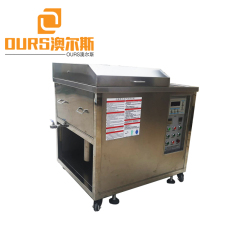 40KHZ 115L Razors / Rakes Of Disposable Razors Injection Moulding Plastic Ultrasonic Electrolysis Mold Cleaning Machine